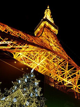 Tokyo Tower à Noël