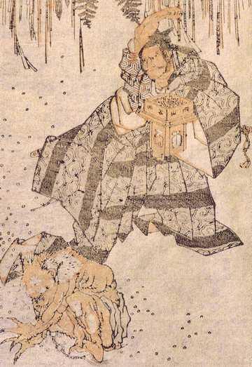 Image Wikipédia Japon