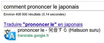 Comment prononcer le japonais ?