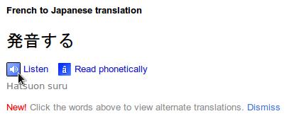 Écouter une traduction japonaise dans Google Translation