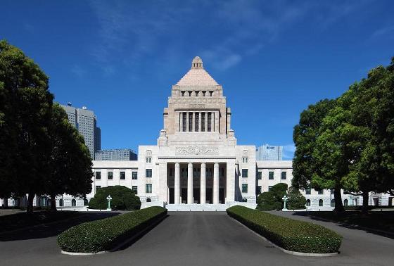 Diète du Japon à Tokyo