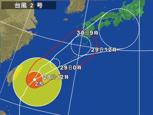 Carte du passage du typhon Songda à la fin du mois de mai 2011