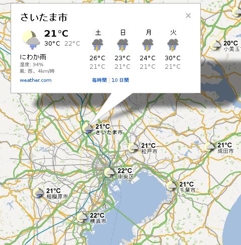 Prévisions météo sur 5 jours avec Google Maps Japon