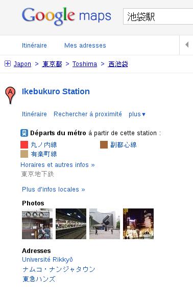 Barre latérale de Google Maps