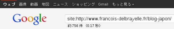 756 pages indexées pour le blog sur Google Japan (en japonais)
