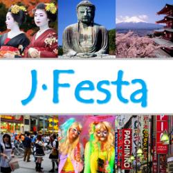 J-Festa
