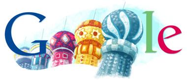 Sendai Tanabata Matsuri (en japonais)