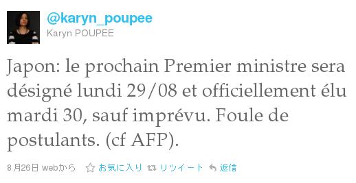 Changement imminent de premier ministre d'après Karyn Poupée de l'AFP