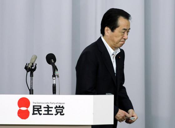L'ancien premier ministre du Japon, Kan Naoto