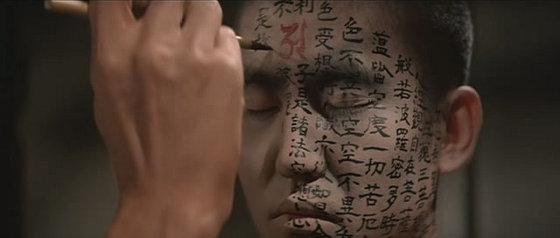 Kwaidan de Kobayashi Masaki (1964)