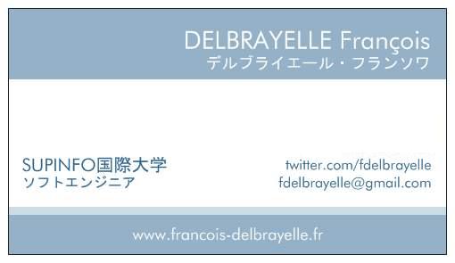 Carte de visite japonaise de François Delbrayelle
