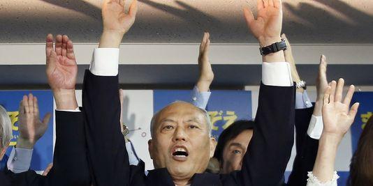 Yoichi Matsuzoe