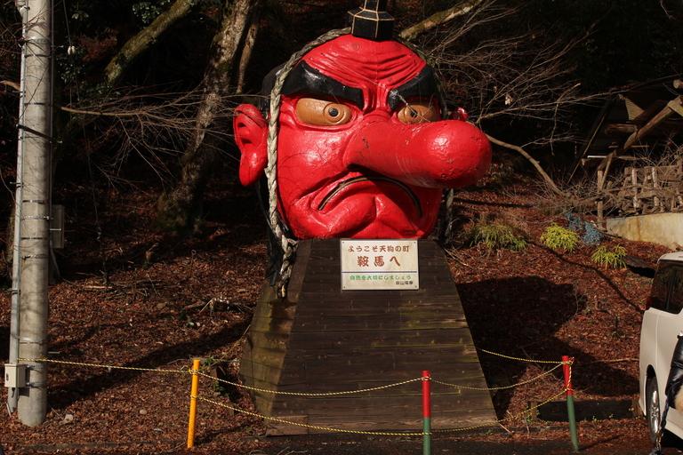 Statue de tengu près de la station Kurama