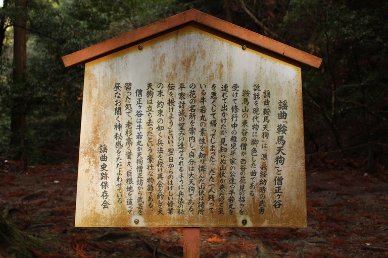 Une pancarte donnant des explications sur les tengus, comme l'impression d'être dans un J-RPG grandeur nature !