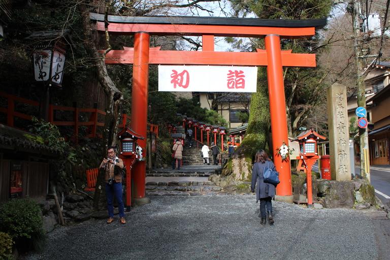 L'entrée de l'un des sanctuaires de Kurama avec l'inscription Hatsumôde