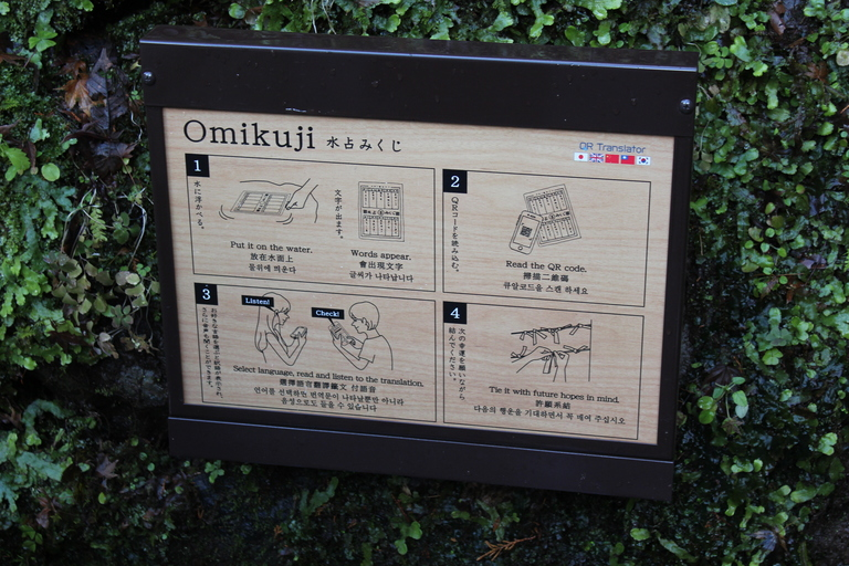 Qu'est-ce qu'un omikuji ?